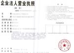 宁波龙尚电子有限公司