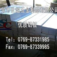 供应进口镜面光亮铝7075 7075-T6铝板