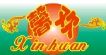 上海锡裕新能源科技有限公司