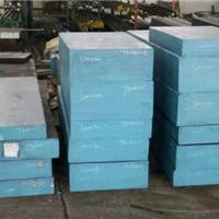 凌隆供应高硬度模具钢M300价格M300进口M300