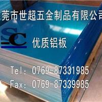 供应进口7a04铝板的价格以及厂家