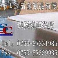 供应进口7075-T6铝板 7075-T6铝板报告