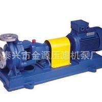 供应不锈钢化工泵 国际标准化工泵