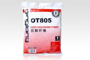 �Ϸ��з�ˮ��ˮ���Ͽ�����ά(OT805)
