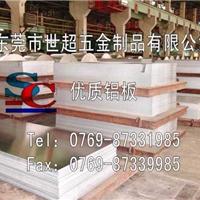 安徽供应7050-T7451铝薄板