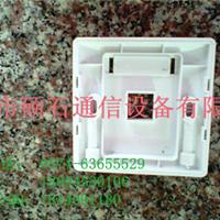 供应86SC单口光纤信息面板-光纤桌面盒