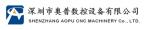 深圳市奥普数控设备有限公司