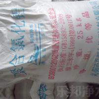 供应聚合氯化铝LB价格