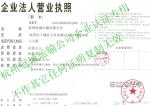 杭州冠诚物流有限公司
