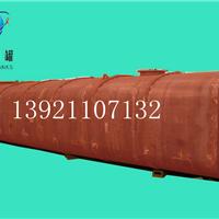 供应船钢衬塑运输罐\国标集装箱式,