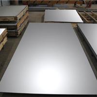 供应优质碳素结构钢20,25,扁钢A3
