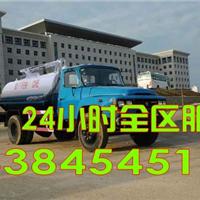 河北镇化粪池清理83845451河北镇抽粪公司