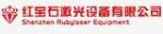 深圳市红宝石激光设备有限责任公司