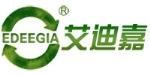 武汉艾迪嘉环保科技有限公司
