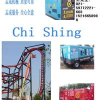 上海志成建设机械租赁有限公司