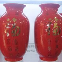 供应陶瓷花瓶,中国红花瓶