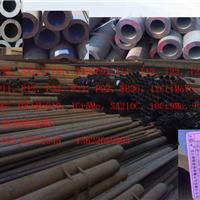 天津市正义商贸有限公司