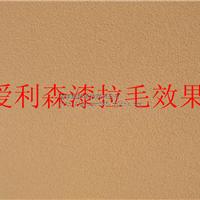 江西多彩漆,广东多彩漆,福建多彩漆