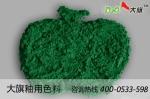 淄博沃泰陶瓷材料有限公司
