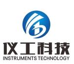 青岛仪工科贸有限公司