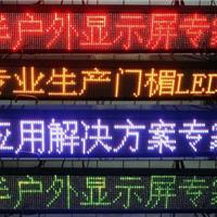 深圳明普光电科技有限公司