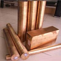 供应铍铜 铍青铜 C17200