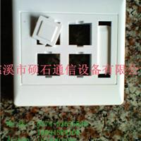 供应86四口光纤信息面板-光纤桌面盒