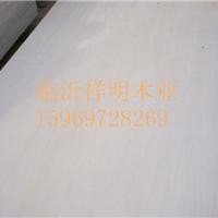供应7MM 8MM 9MM包装用胶合板 多层板