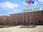 北京昆仑中大工控科技发展有限公司