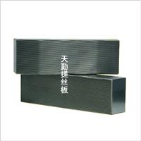 供应梯形搓丝板