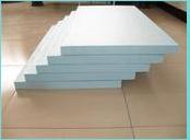 供应保温挤塑板
