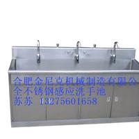 供应不锈钢洗手池 不锈钢浸泡池