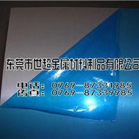 供应浙江7075铝板厂家 7075价格 最新公告