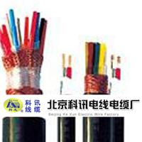 厂家直销kvvp2*6控制电缆