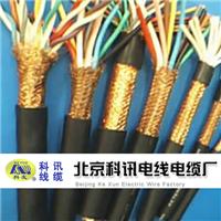直销kvvp10*6控制电缆