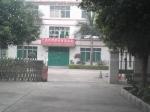 广州展进净化设备有限公司