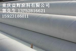 供应重庆沥青漆施工参数重庆沥青漆技术咨询