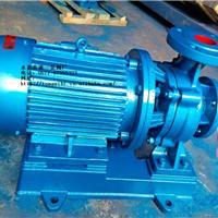 供应ISW管道泵离心管道泵