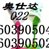 聚氨酯磁漆材料供应