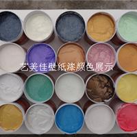 供应壁纸漆,艺美佳壁纸漆,印花模具