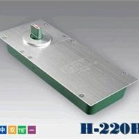GMT H-220B