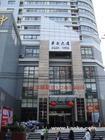 上海市轶舜国际贸易有限公司