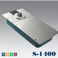 GMT s-1400