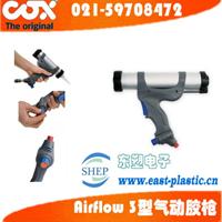 供应高效率高品质气动涂胶工具/进口气动胶