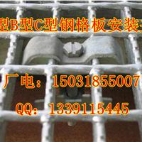 供应304材质不锈钢钢格板安装夹格栅配件厂