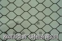 深圳市爱腾飞科技有限公司