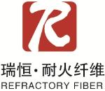 重庆瑞恒耐火保温材料有限公司
