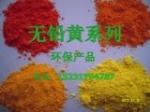 沧州市科胜化工有限公司
