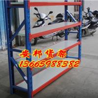 供应特价晋江货架仓储货架轻型货架仓库货架