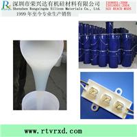 供应R215缩合型电子灌封胶